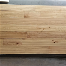 Hand Scraped Hickory Character Prefinished Solid Hardwood Flooring on sale at cheap prices by Reserve Hardwood Flooring
