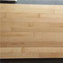 Maple Character Prefinished Engineered Hardwood Flooring on sale at cheap prices by Reserve Hardwood Flooring