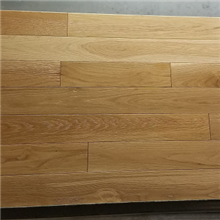 White Oak Character Wire brushed Prefinished Engineered Hardwood Flooring on sale at cheap prices by Reserve Hardwood Flooring